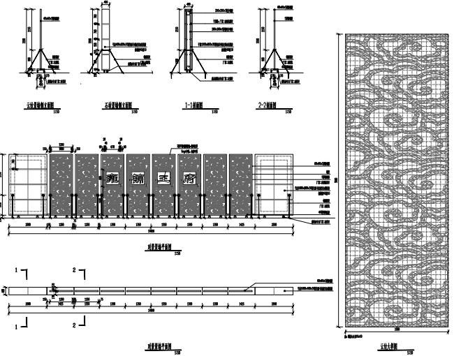 成都高端生态新中式居住区景观施工图cad-对景景墙详图