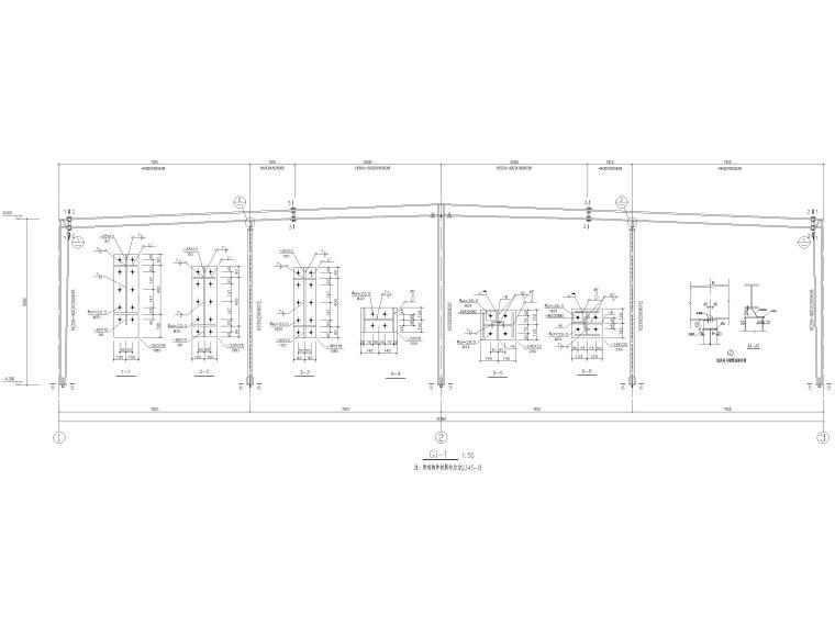 [肇东]单层门式刚架结构污水处理站结施2016-刚架大样图