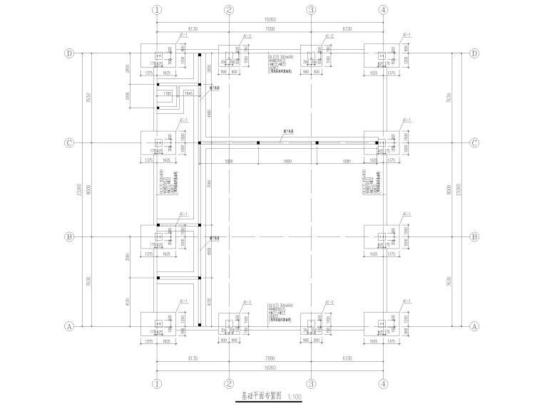[肇东]单层门式刚架结构锅炉房结施图纸2016-基础平面布置图