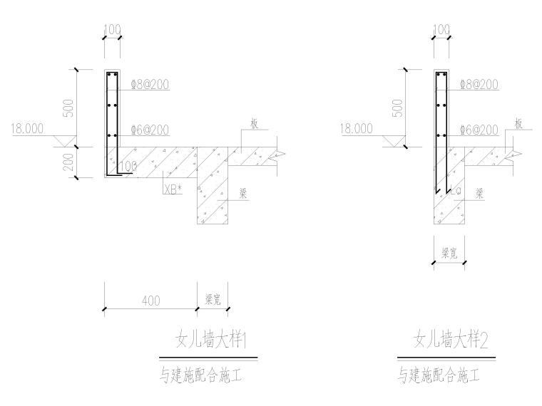 [荆门]5层框架结构员工宿舍楼全套图纸2017-女儿墙大样