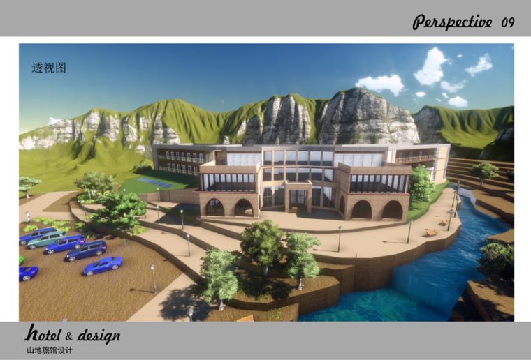 山地旅馆设计学生作业建筑展板16份-山地旅馆设计学生作业建筑展板5