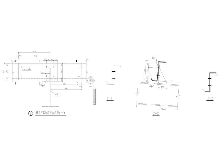 [肇东]单层门式刚架结构锅炉房结施图纸2016-檩条与钢梁连接大样图