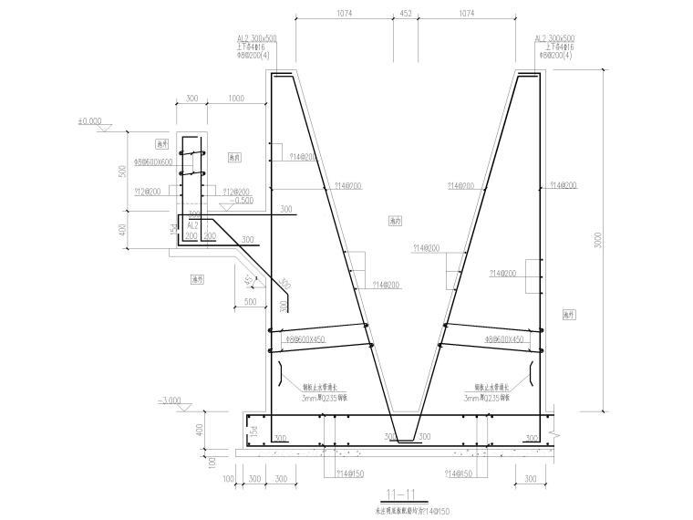 水池结构设计详图2017(CAD)-水池剖面大样