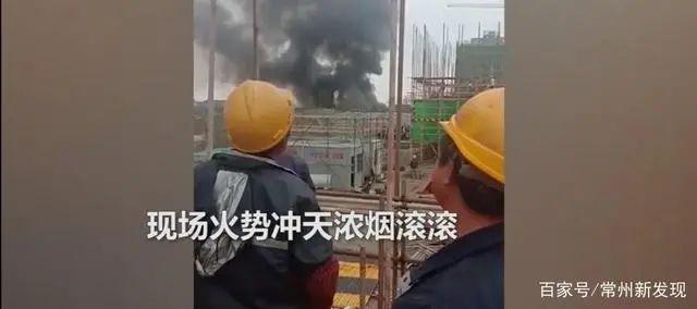 20天内,各地连发7起施工现场火灾事故!_5