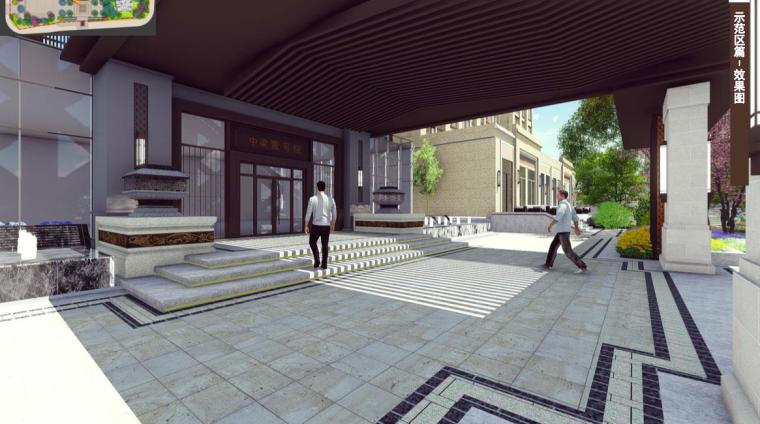 [福建]三明知名地产中式风格居住区景观设计-入户效果图