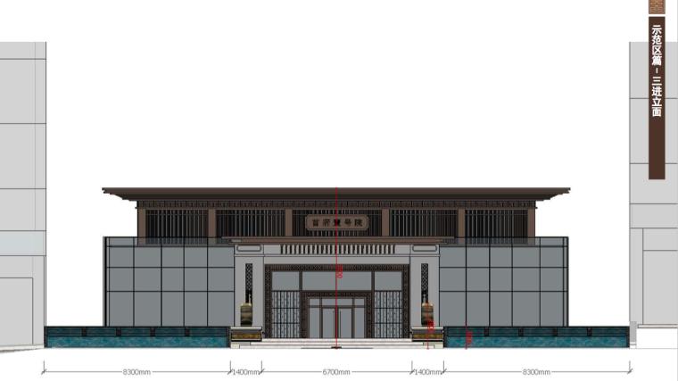 [福建]三明知名地产中式风格居住区景观设计-三进立面图