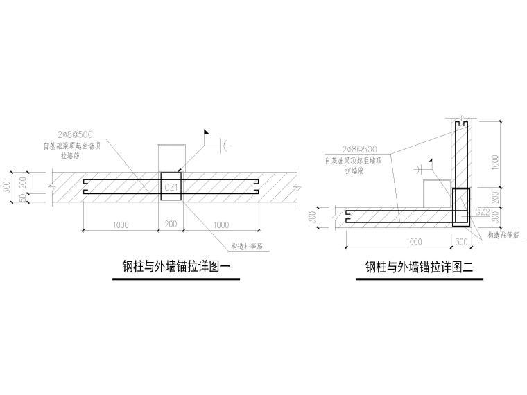 [莆田]单层钢框架结构产业园厂房结施2016-钢柱与外墙锚拉详图