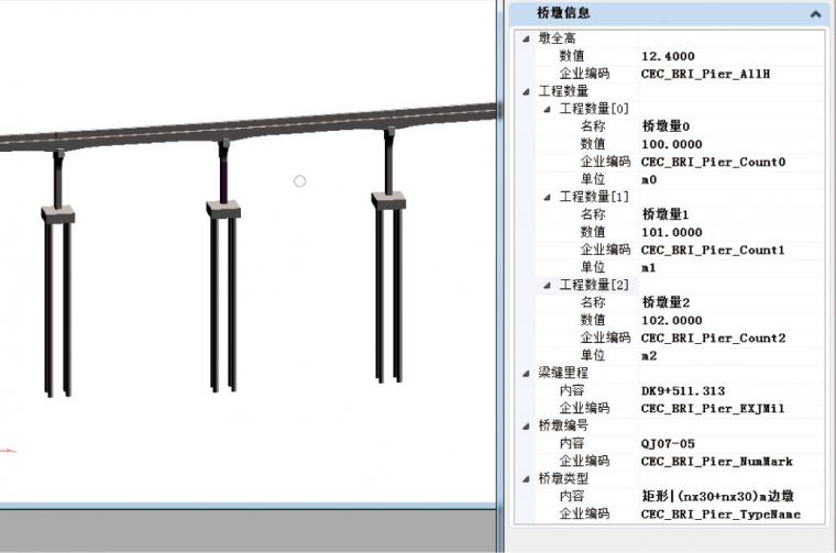 梁式桥BIM辅助设计软件开发思路分享_18