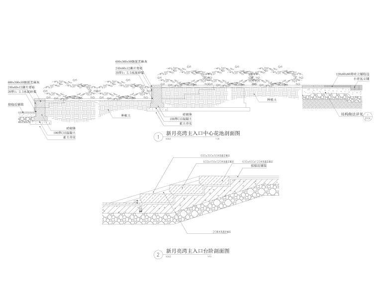 [安徽]某2A级滨水旅游度假区园建施工图-主入口中心花池详图