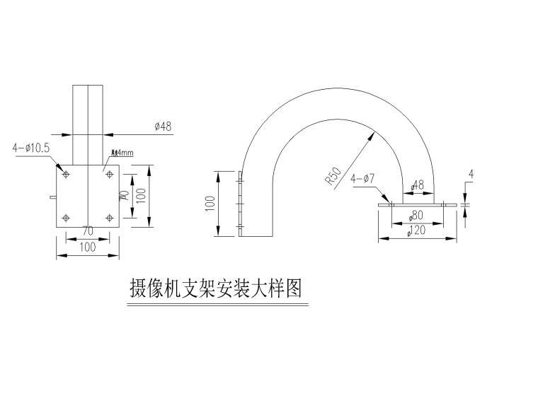 [贵州]公共艺术区景观电气施工图(2016)-8摄像机支架安装大样图