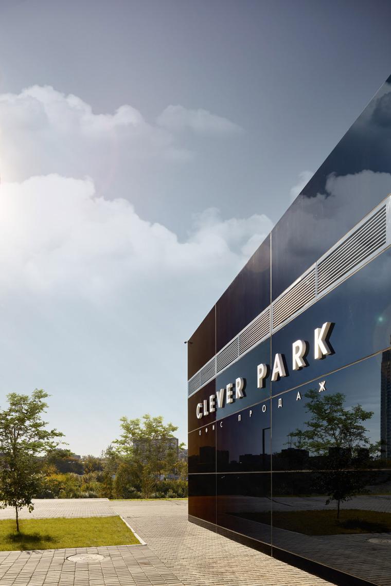 俄罗斯CLEVERPARK售楼处-俄罗斯CLEVER PARK售楼处外部实景图8