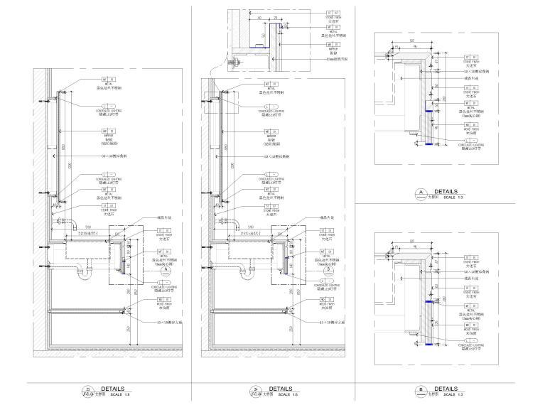 [福建]523㎡四层三居别墅样板房装修施工图-墙身节点详图
