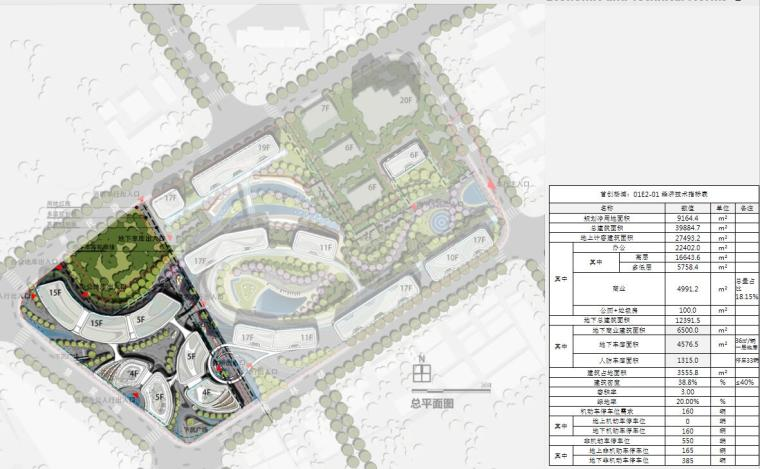 [上海]现代风格豪宅+办公建筑概念规划设计-QQ截图20201126111859