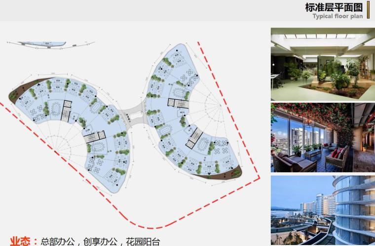 [上海]现代风格豪宅+办公建筑概念规划设计-标准层平面图