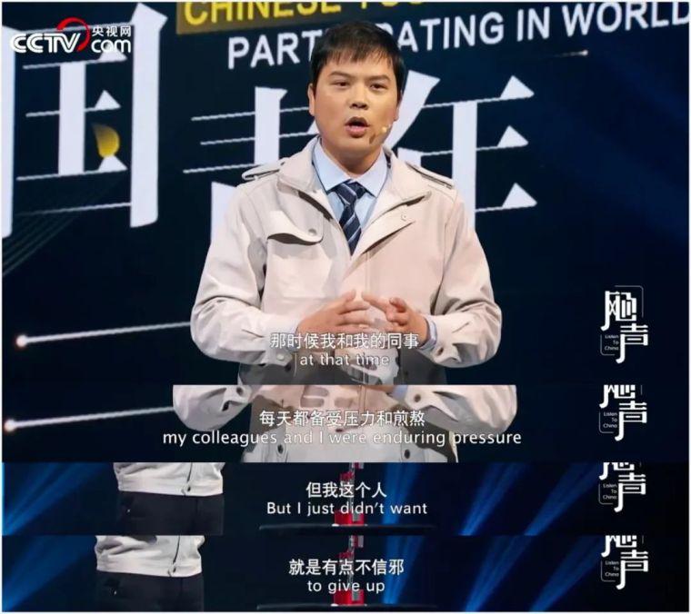 """为什么只有中国可以做到""""4天造一层楼""""?_8"""