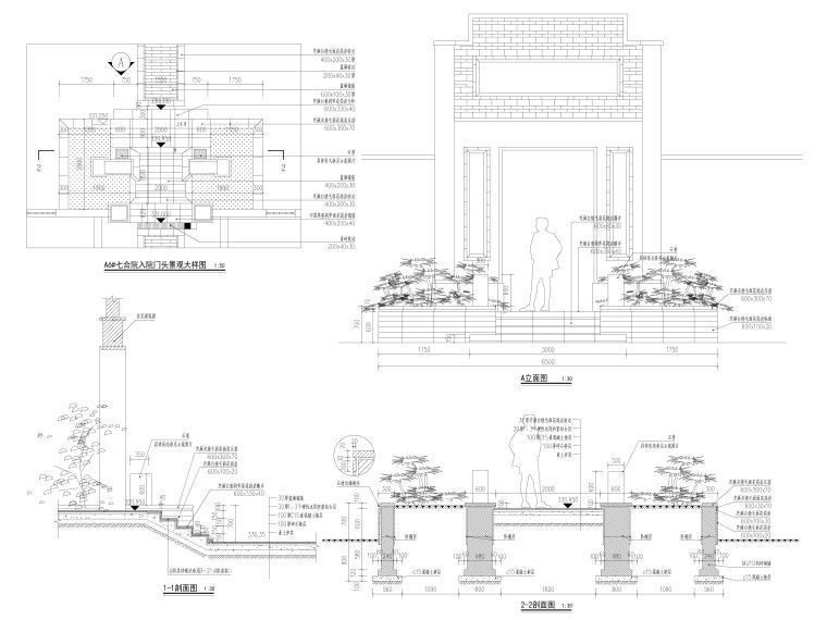 [重庆]高品质低密度住宅区CAD施工图+实景-庭院入院门头景观详图