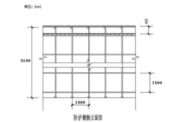 19层框剪结构宿舍楼防护棚专项施工方案-03 防护棚侧立面图