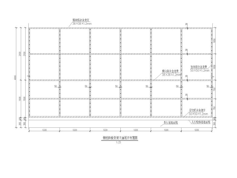 [重庆]单向双洞三车道隧道容貌整治设计图-隧道侧壁挂板骨架立面展开排布图