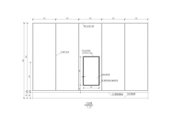 [重庆]单向双洞三车道隧道容貌整治设计图-隧道风机控制箱洞室位置装饰板设计图