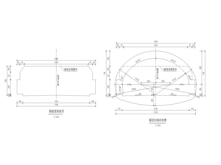 [重庆]单向双洞三车道隧道容貌整治设计图-隧道断面示意图