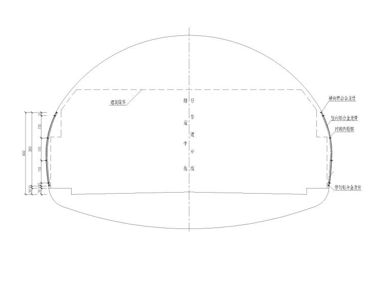 [重庆]单向双洞三车道隧道容貌整治设计图-隧道容貌整治断面图