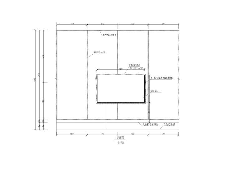 [重庆]单向双洞三车道隧道容貌整治设计图-隧道消防设备洞室位置装饰板设计图