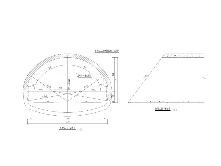 [重庆]单向双洞三车道隧道容貌整治设计图-隧道削竹式洞门立面图