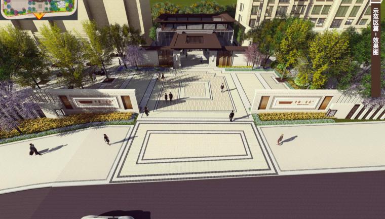 [福建]三明知名地产中式风格居住区景观设计-入口鸟瞰图