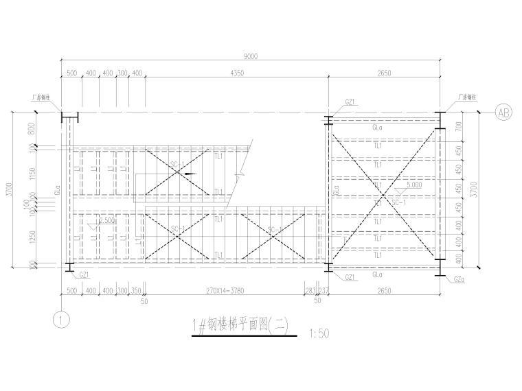 [黑龙江]门式刚架结构麻纱加工车间结施2016-钢楼梯结构平面图
