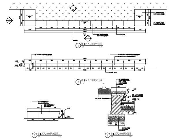[上海]金茂府现代居住小区园建CAD施工图-座凳详图