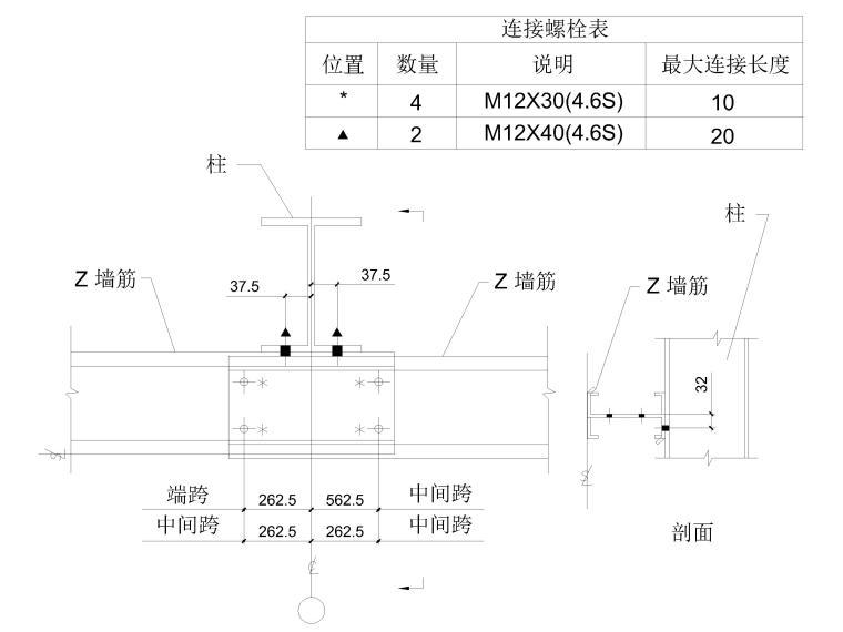 [黑龙江]门式刚架结构麻纱加工车间结施2016-墙筋在中间跨连续的连接