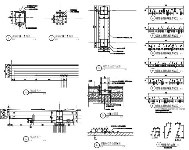 [上海]金茂府现代居住小区园建CAD施工图-廊架详图