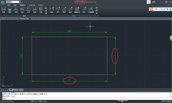 CAD教程:CAD看图软件中怎么设置比例?-image003