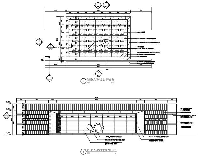 [上海]金茂府现代居住小区园建CAD施工图-景墙详图