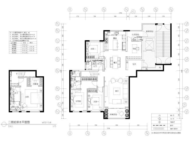 [浙江]滨江180㎡复式四居家装样板间施工图-给排水布置图