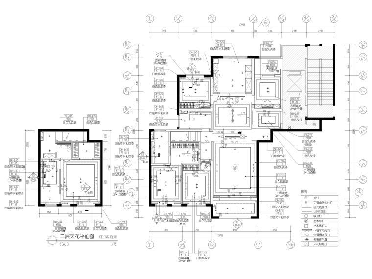 [浙江]滨江180㎡复式四居家装样板间施工图-天花布置图