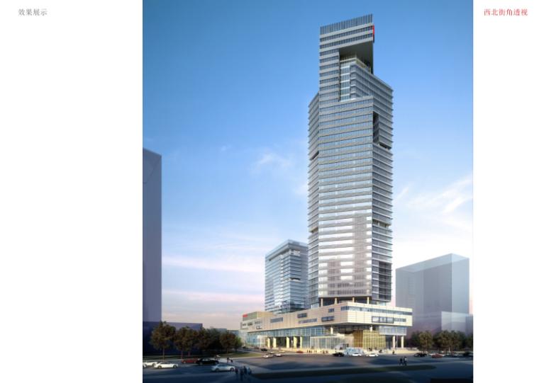 华融滨江高端写字楼银行营业用房方案文本-透视图1