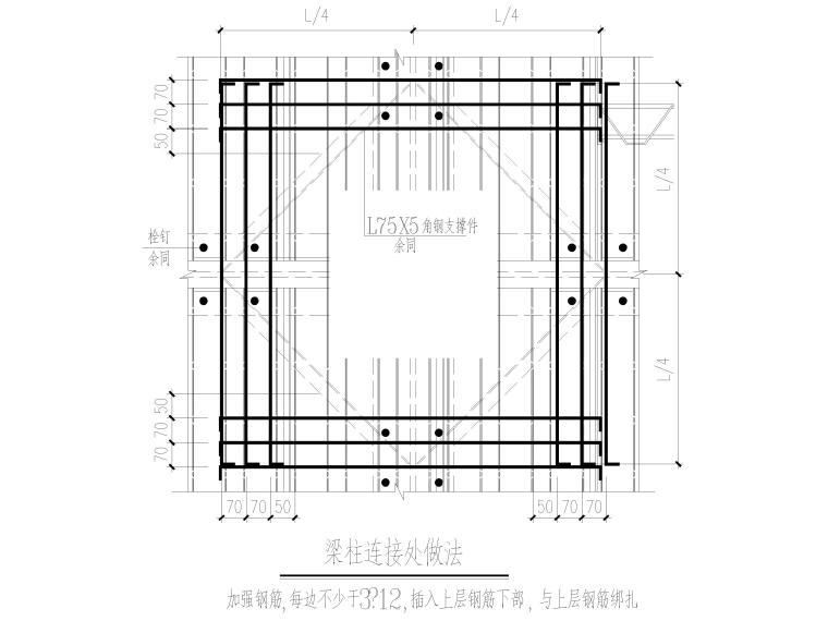 楼承板节点详图2016(CAD)-梁柱连接处做法