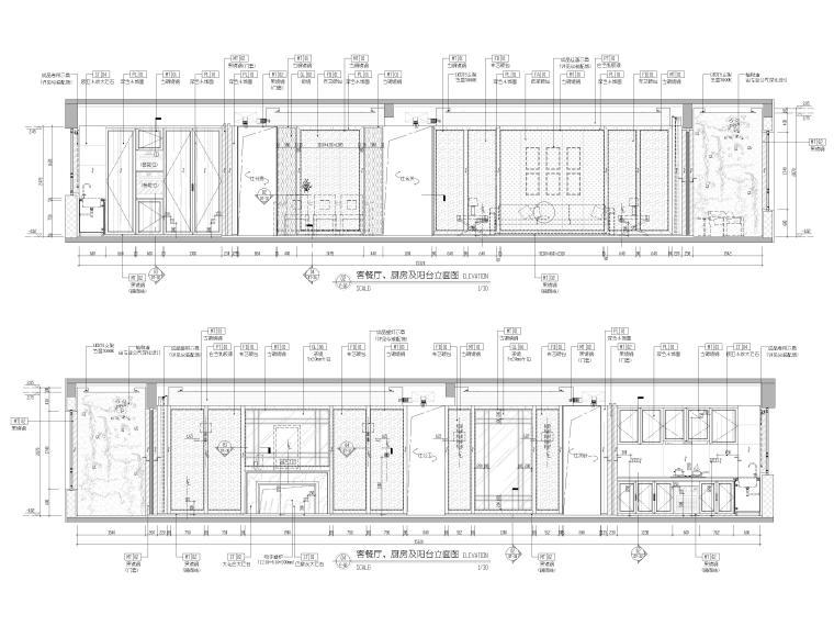 [浙江]滨江180㎡复式四居家装样板间施工图-客餐厅、厨房及阳台立面图