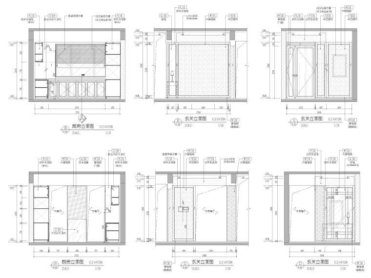 [浙江]滨江180㎡复式四居家装样板间施工图-玄关、厨房立面图