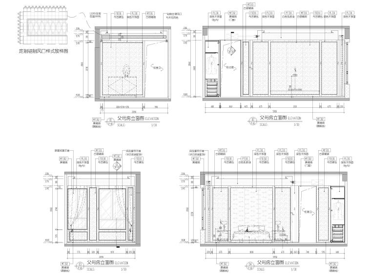 [浙江]滨江180㎡复式四居家装样板间施工图-父母房立面图