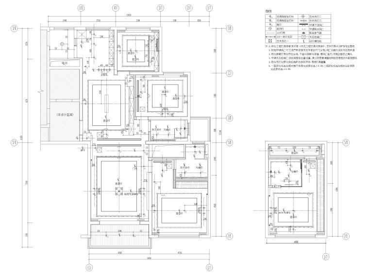 [浙江]滨江167㎡复式三居家装样板间施工图-一、二层天花灯位平面图
