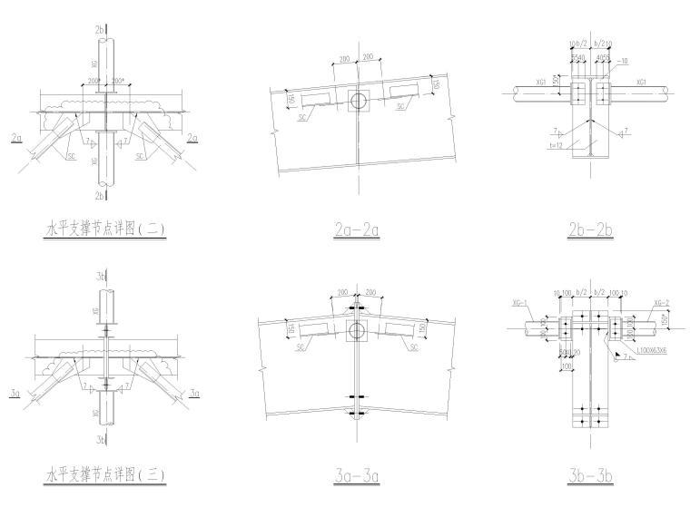 [江苏]单层排架结构丙类工业仓库施工图2017-水平支撑节点详图