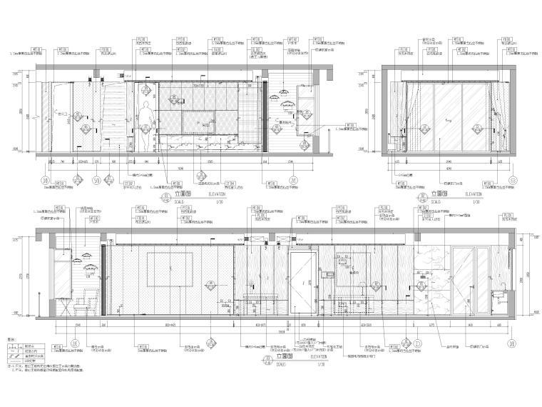 [浙江]滨江167㎡复式三居家装样板间施工图-客餐厅立面图
