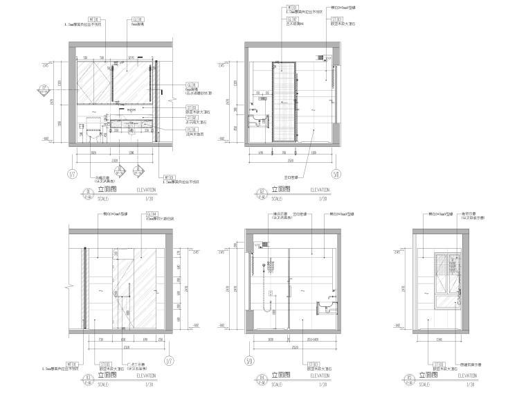 [浙江]滨江167㎡复式三居家装样板间施工图-次卫立面图