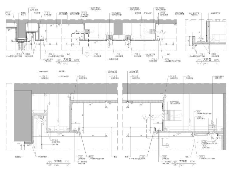 [浙江]滨江167㎡复式三居家装样板间施工图-天花节点大样详图
