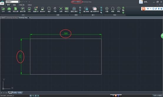 CAD教程:CAD看图软件中怎么设置比例?-image001