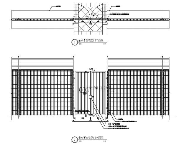 [上海]金茂府现代居住小区园建CAD施工图-铁艺门详图