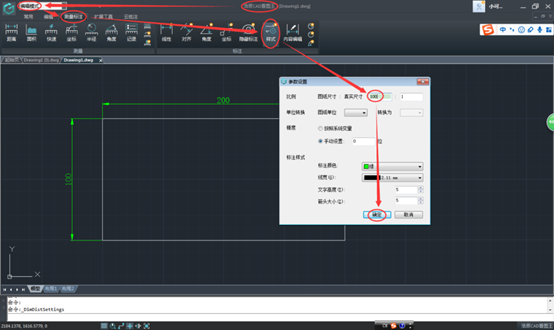 CAD教程:CAD看图软件中怎么设置比例?-image002