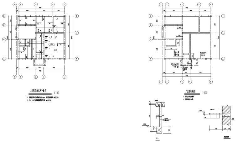 济南三层砖混结构别墅施工图CAD含建筑图-结构平面图